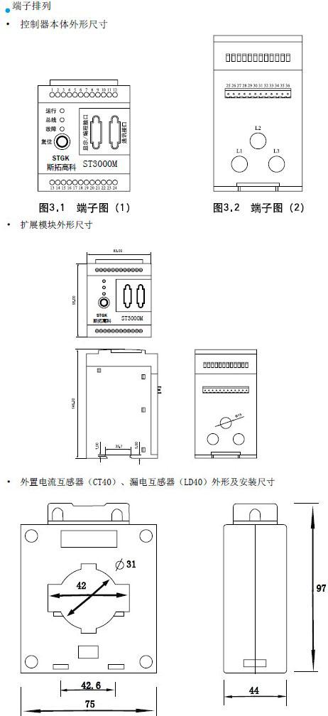 热敏电阻(ptc/ntc)输入将预埋在点集中的热敏电阻